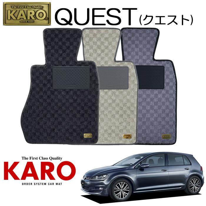 KARO カロ QUEST(クエスト)3460 AUC用 フロアマット4点セット 【AUC用 ゴルフ7(右)/純正S/4WD車】