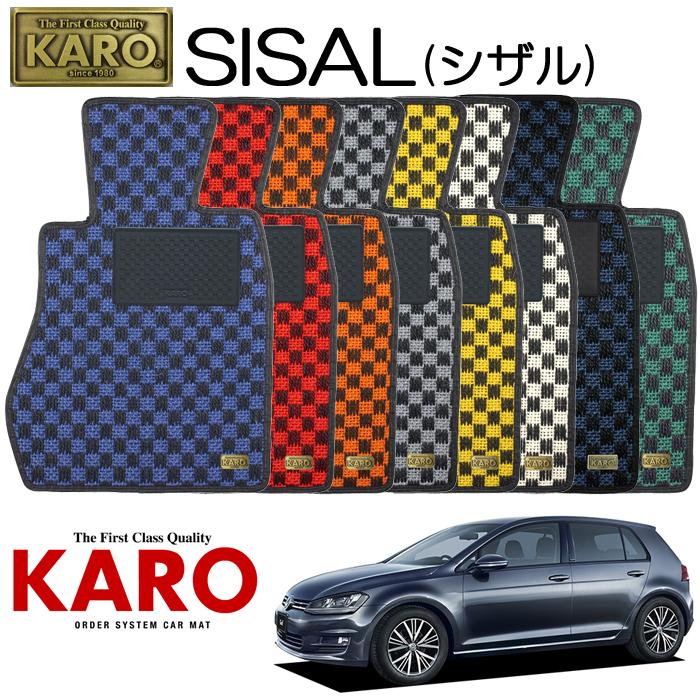 KARO カロ SISAL(シザル)3460AUC用 フロアマット4点セット【AUC用 ゴルフ7(右)/純正S/4WD車】