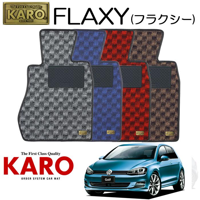 KARO カロ FLAXY(フラクシー)3462 AUC用 フロアマット1点セット 【AUC用 ゴルフ7】