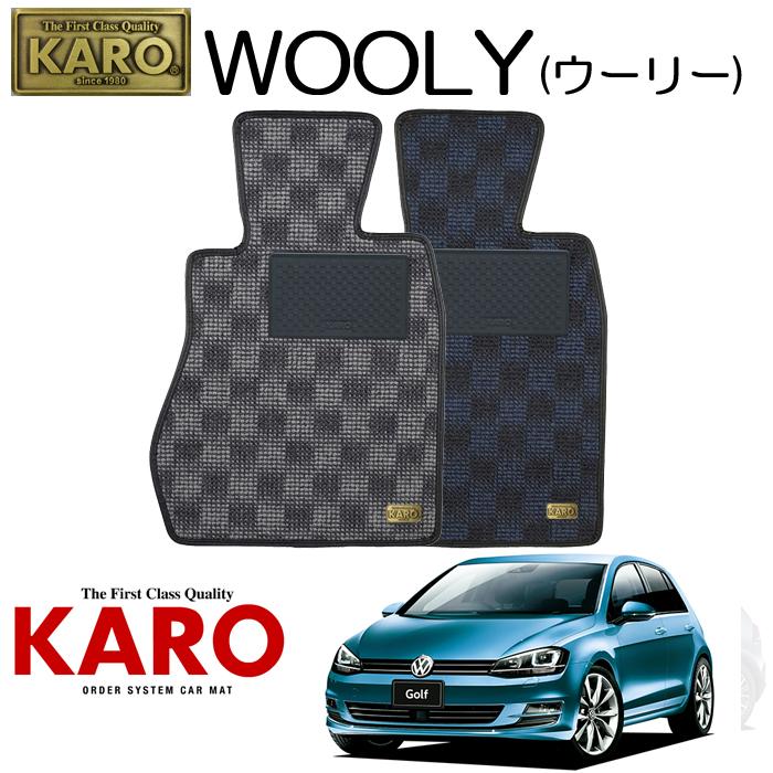 KARO カロ WOOLY(ウーリー)3462 AUC用 フロアマット1点セット 【AUC用 ゴルフ7】