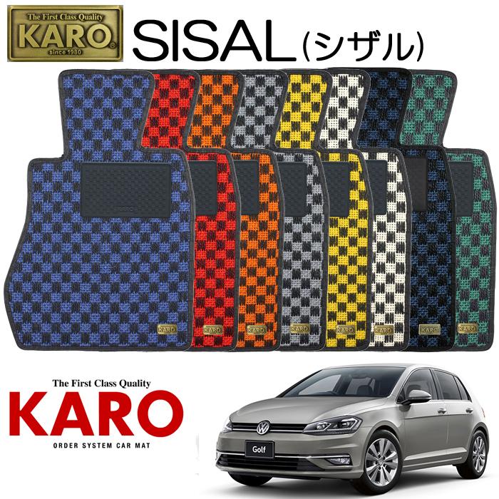 KARO カロ SISAL(シザル)3505 AUC用 フロアマット4点セット 【AUC用 ゴルフ7(右)/純正S/4WD車】