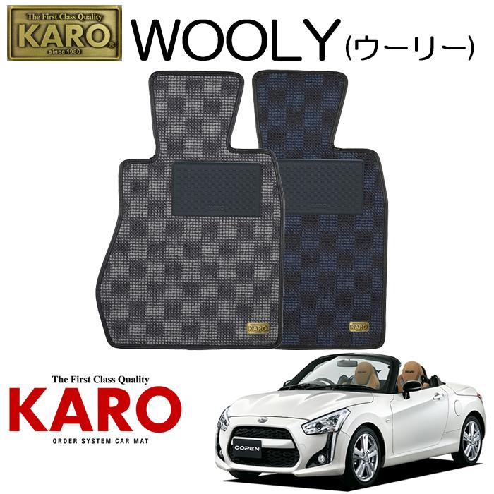 KARO カロ WOOLY(ウーリー)3529LA400K用 フロアマット2点セット【LA400K用 コペン/純正S/FF車】