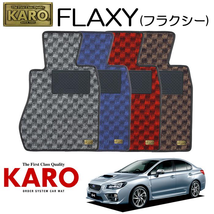 KARO カロ FLAXY(フラクシー)3550VAG用 フロアマット4点セット【VAG用 WRX S4/K/4WD車】