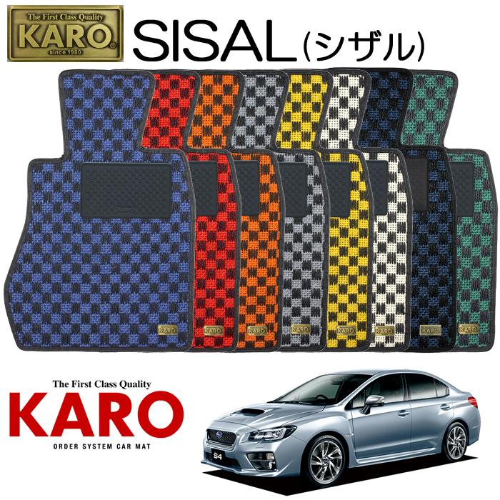 KARO カロ SISAL(シザル)3550VAG用 フロアマット4点セット【VAG用 WRX S4/K/4WD車】