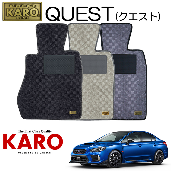KARO カロ QUEST(クエスト)3575VAB用 フロアマット4点セット【VAB用 WRX STI/K/4WD車】