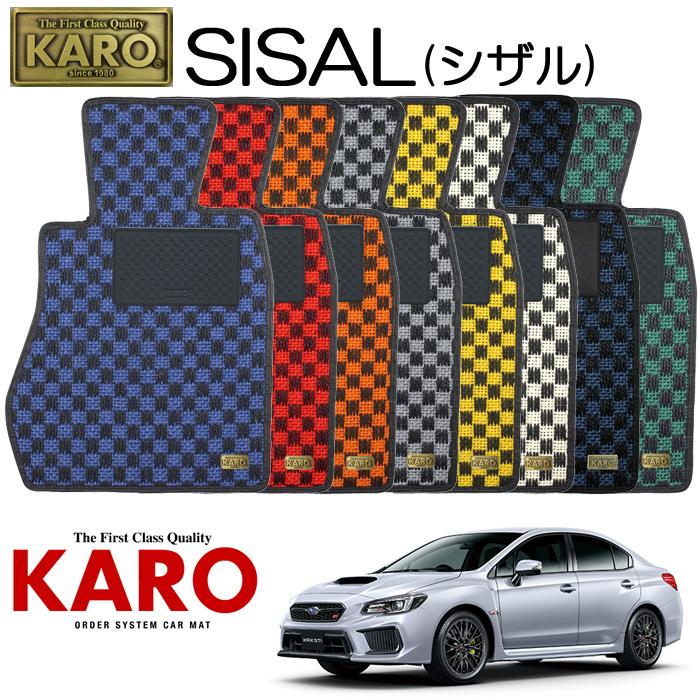 KARO カロ SISAL(シザル)3576 VAB用 フロアマット4点セット 【VAB用 WRX STI/純正S/4WD車】
