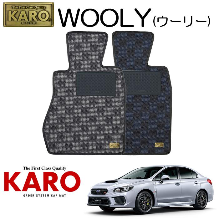 KARO カロ WOOLY(ウーリー)3576 VAB用 フロアマット4点セット 【VAB用 WRX STI/純正S/4WD車】