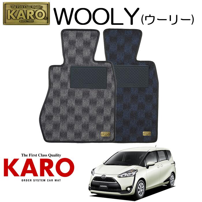 KARO カロ WOOLY(ウーリー)3695 NSP170G用 フロアマット5点セット 【NSP170G用 シエンタ/純正S/FF車】