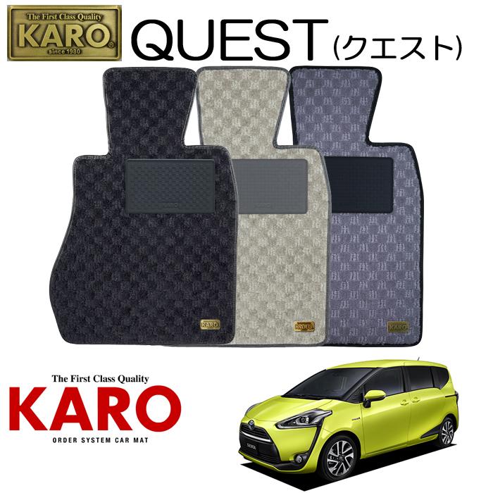 KARO カロ QUEST(クエスト)3696 NHP170G用 フロアマット5点セット 【NHP170G用 シエンタハイブリッド/純正S/FF車】