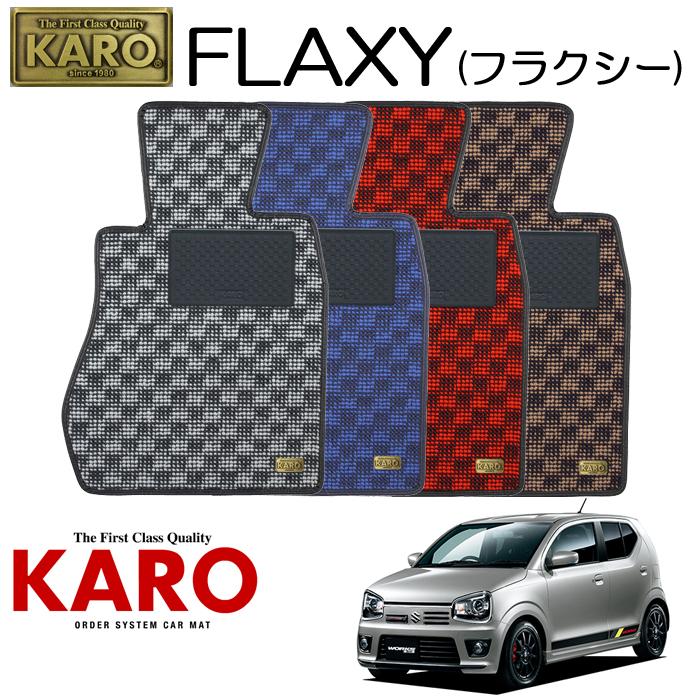 KARO カロ FLAXY(フラクシー)3784HA36S用 フロアマット1点セット【HA36S用 アルトワークス】