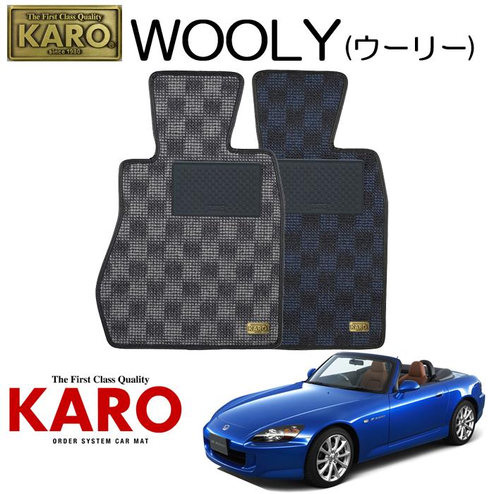 KARO カロ WOOLY(ウーリー)3818 AP-1・2用 フロアマット2点セット 【AP-1・2用 S2000/純正H/FR車】