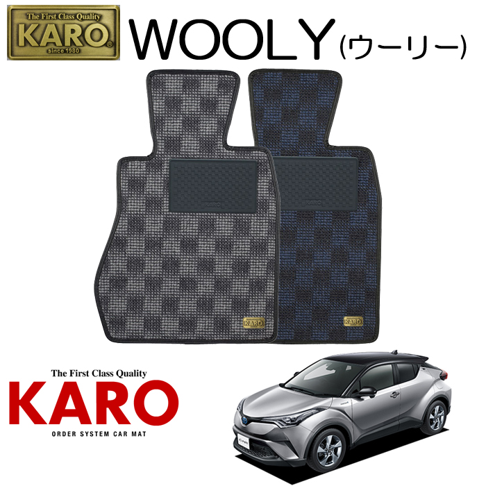 KARO カロ WOOLY(ウーリー) 3877NGX50用 フロアマット4点セット【NGX50系 C-HR/純正S/4WD車】