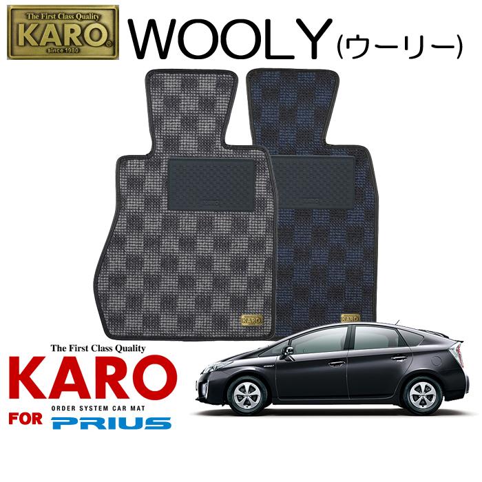 KARO カロ WOOLY(ウーリー) 3081 プリウス用フロアマット4点セット 【プリウス(30系)/(楕円ストッパー)】