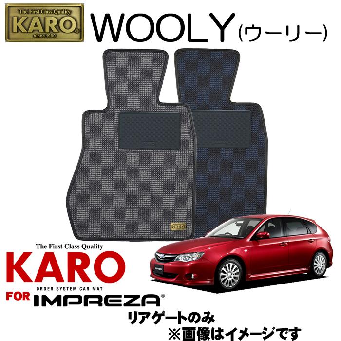 KARO カロ WOOLY(ウーリー) 2193インプレッサ用フロアマット【インプレッサ(GH系)/リアゲートのみ】