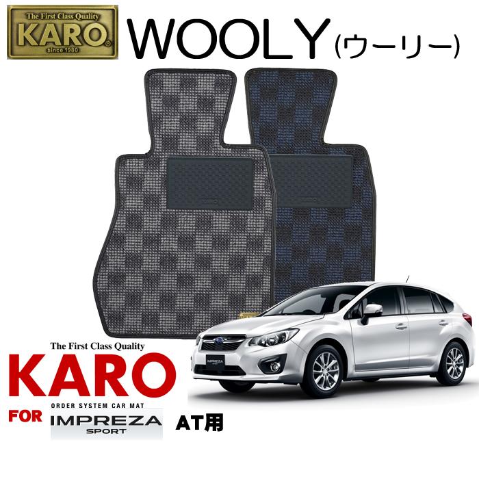 KARO カロ WOOLY(ウーリー) 3084 インプレッサスポーツ(H23/12~)用フロアマット4点セット 【インプレッサスポーツ(GP系)/AT車】