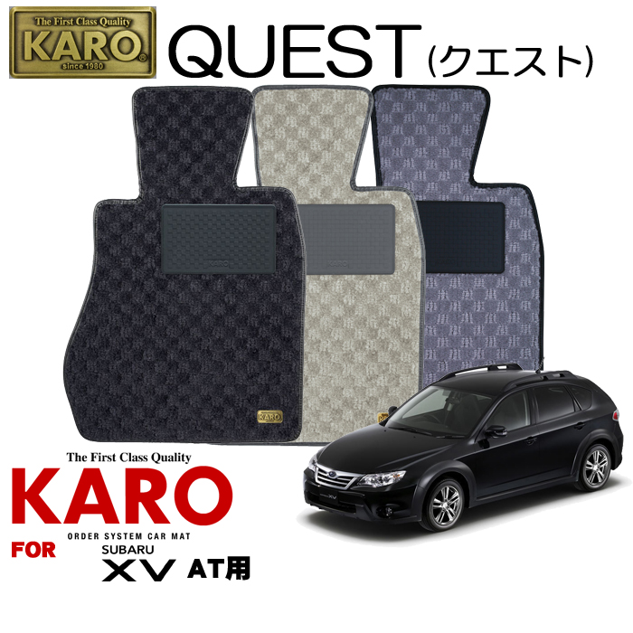 KARO カロ QUEST(クエスト) 2824インプレッサXV(H22/06~H23/12)用フロアマット4点セット【インプレッサXV(GH系)/AT車】