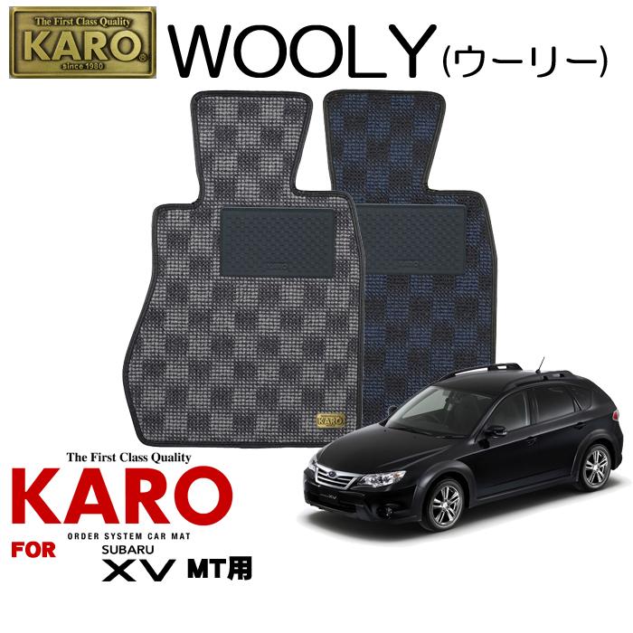 KARO カロ WOOLY(ウーリー) 2844インプレッサXV(H22/06~H23/12)用フロアマット4点セット【インプレッサXV(GH系)/MT車】