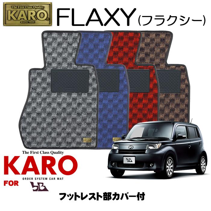 KARO カロ FLAXY(フラクシー) 2073bB用フロアマット4点セット【bB(QNC2#系)/フットレスト部カバー付】