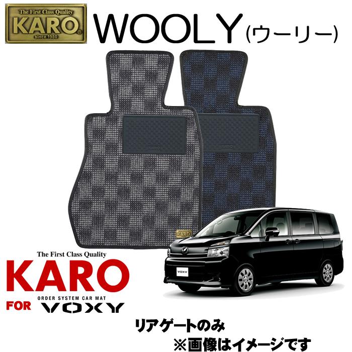 KARO カロ WOOLY(ウーリー) 2206ヴォクシー用フロアマット1点セット【ヴォクシー(ZRR7#W G)/リアゲートのみ(7 8人乗り共通)】