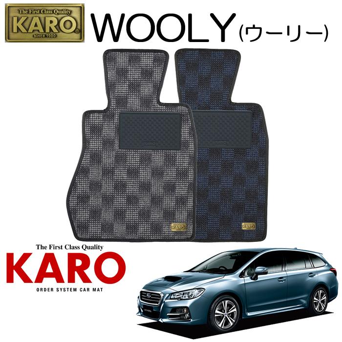 KARO カロ WOOLY(ウーリー) 3513レヴォーグ用 フロアマット4点セット【レヴォーグ VM系/対応フックK/4WD用】