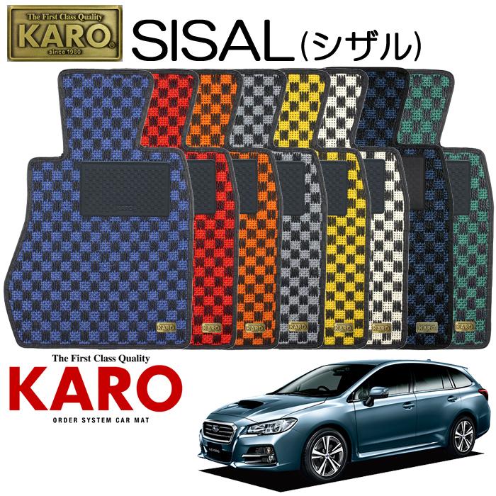 KARO カロ SISAL(シザル) 3513レヴォーグ用 フロアマット4点セット【レヴォーグ VM系/対応フックK/4WD用】