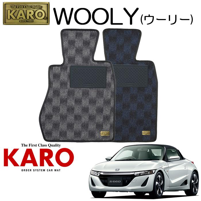 KARO カロ WOOLY(ウーリー) 3659S660用 フロアマット2点セット【S660 JW5系/対応フック:K/MR車】
