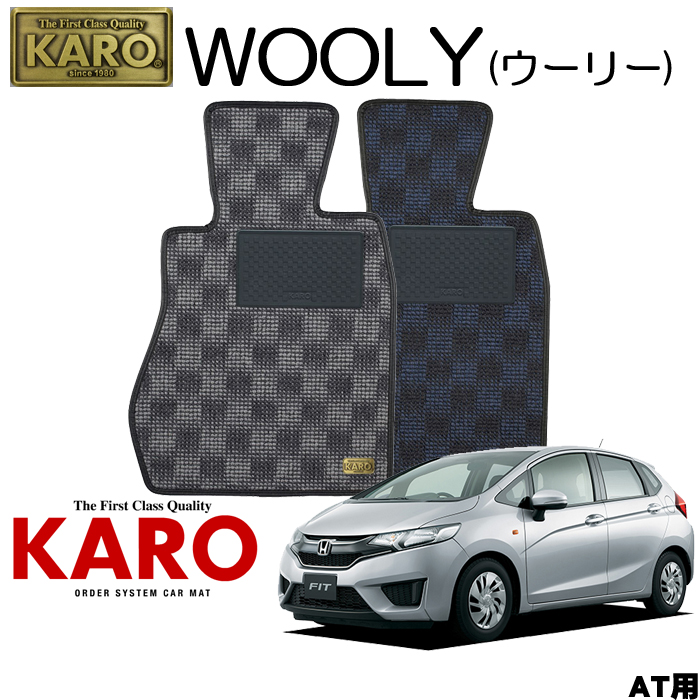 KARO カロ WOOLY(ウーリー) 3390フィット用 フロアマット4点セット【フィット GK系/AT用】
