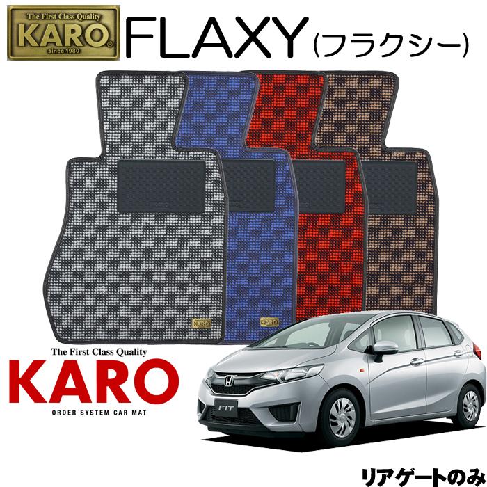 KARO カロ FALXY(フラクシー) 3392フィット用 フロアマット1点セット【フィット GK系/AT用(リアゲートのみ)】