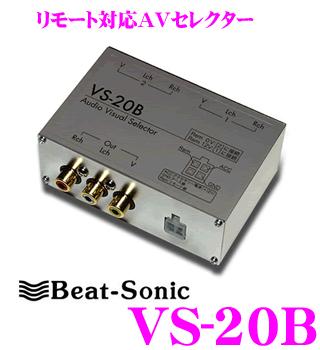 Beat-Sonic ビートソニック VS-20B リモート対応AVセレクター