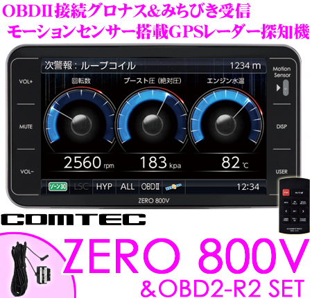 Comtech ★ ZERO 800 V &OBD2-R2 set OBDII connection GLONASS & leads received correspondence 4 inch TFT LCD integrated GPS radar detector