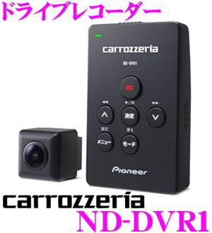 Carrozzeria ★ ND-DVR1 compact, high-quality drive recorder