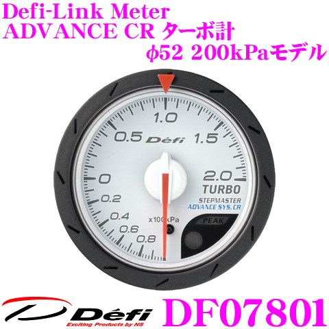 Defi デフィ 日本精機 DF07801 Defi-Link Meter (デフィリンクメーター) アドバンス CR ターボ計 200kPaモデル 【サイズ:φ52/文字板:白】