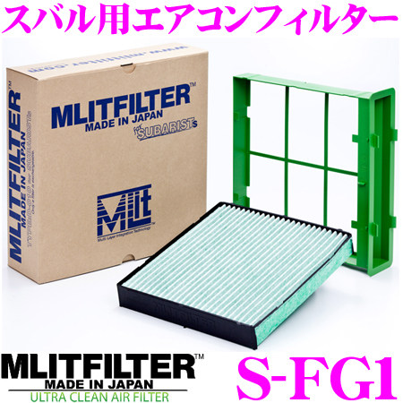 MLITFILTER エムリットフィルター S-FG1 스바루 자동차 용 에어컨 필터 TYPE: D-010 for SUBARISTs