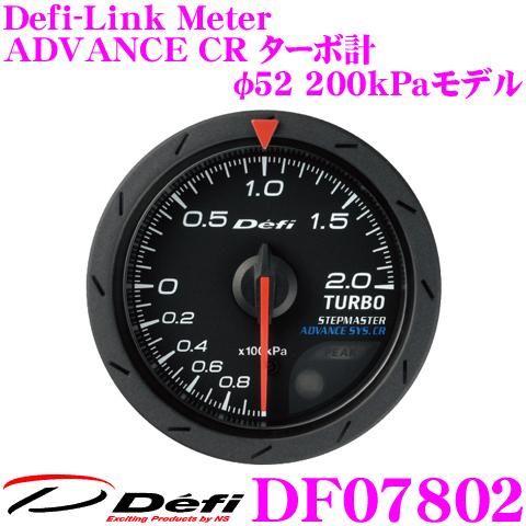 Defi デフィ 日本精機 DF07802 Defi-Link Meter (デフィリンクメーター) アドバンス CR ターボ計 200kPaモデル 【サイズ:φ52/文字板:黒】