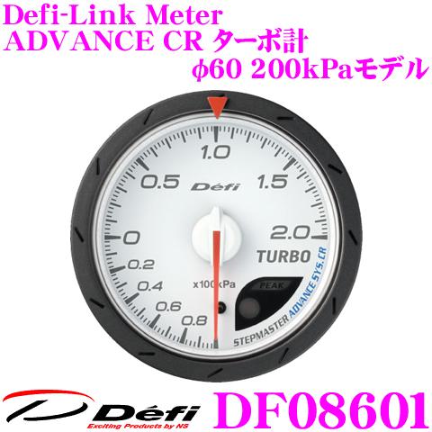 Defi デフィ 日本精機 DF08601 Defi-Link Meter (デフィリンクメーター) アドバンス CR ターボ計 200kPaモデル 【サイズ:φ60/文字板:白】
