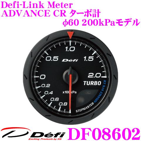 Defi デフィ 日本精機 DF08602 Defi-Link Meter (デフィリンクメーター) アドバンス CR ターボ計 200kPaモデル 【サイズ:φ60/文字板:黒】