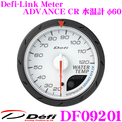 Defi デフィ 日本精機 DF09201 Defi-Link Meter (デフィリンクメーター) アドバンス CR 水温計 【サイズ:φ60/文字板:白】