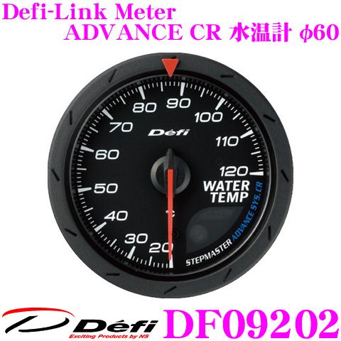 Defi デフィ 日本精機 DF09202 Defi-Link Meter (デフィリンクメーター) アドバンス CR 水温計 【サイズ:φ60/文字板:黒】