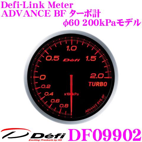 Defi デフィ 日本精機 DF09902Defi-Link Meter (デフィリンクメーター)アドバンス BF ターボ計 200kPaモデル【サイズ:φ60/照明カラー:アンバーレッド】