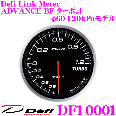 Defi デフィ 日本精機 DF10001Defi-Link Meter (デフィリンクメーター)アドバンス BF ターボ計 120kPaモデル【サイズ:φ60/照明カラー:ホワイト】