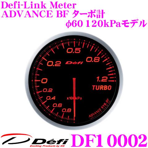 Defi デフィ 日本精機 DF10002 Defi-Link Meter (デフィリンクメーター) アドバンス BF ターボ計 120kPaモデル 【サイズ:φ60/照明カラー:アンバーレッド】