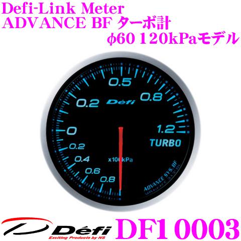 Defi デフィ 日本精機 DF10003 Defi-Link Meter (デフィリンクメーター) アドバンス BF ターボ計 120kPaモデル 【サイズ:φ60/照明カラー:ブルー】