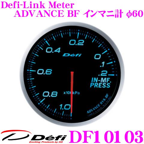 Defi デフィ 日本精機 DF10103Defi-Link Meter (デフィリンクメーター)アドバンス BF インマニ計【サイズ:φ60/照明カラー:ブルー】