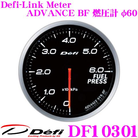 Defi デフィ 日本精機 DF10301 Defi-Link Meter (デフィリンクメーター) アドバンス BF 燃圧計 【サイズ:φ60/照明カラー:ホワイト】