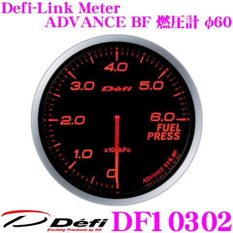 Defi デフィ 日本精機 DF10302 Defi-Link Meter (デフィリンクメーター) アドバンス BF 燃圧計 【サイズ:φ60/照明カラー:アンバーレッド】