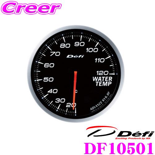 Defi デフィ 日本精機 DF10501Defi-Link Meter (デフィリンクメーター)アドバンス BF 水温計【サイズ:φ60/照明カラー:ホワイト】