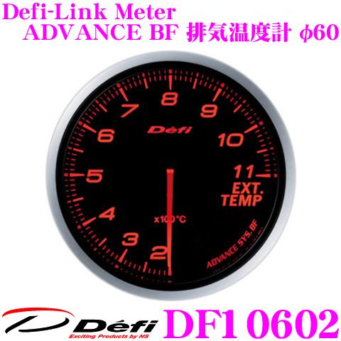 Defi デフィ 日本精機 DF10602 Defi-Link Meter (デフィリンクメーター) アドバンス BF 排気温度計 【サイズ:φ60/照明カラー:アンバーレッド】