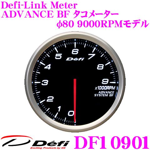 Defi デフィ 日本精機 DF10901 Defi-Link Meter (デフィリンクメーター) アドバンス BF タコメーター 9000RPMモデル 【サイズ:φ80/照明カラー:ホワイト】