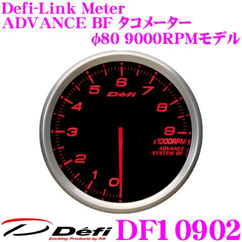 Defi デフィ 日本精機 DF10902 Defi-Link Meter (デフィリンクメーター) アドバンス BF タコメーター 9000RPMモデル 【サイズ:φ80/照明カラー:アンバーレッド】