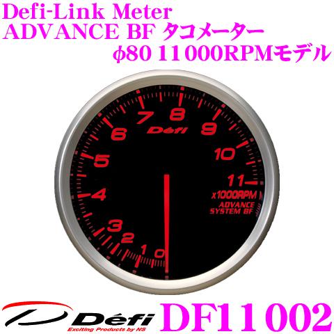 Defi デフィ 日本精機 DF11002Defi-Link Meter (デフィリンクメーター)アドバンス BF タコメーター 11000RPMモデル【サイズ:φ80/照明カラー:アンバーレッド】